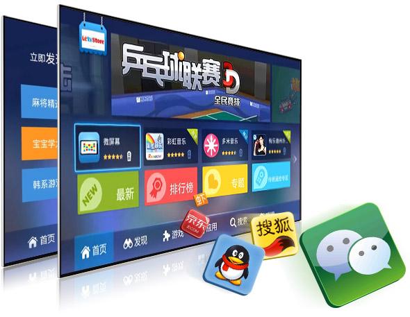 樂視盒子New C1S應用市場